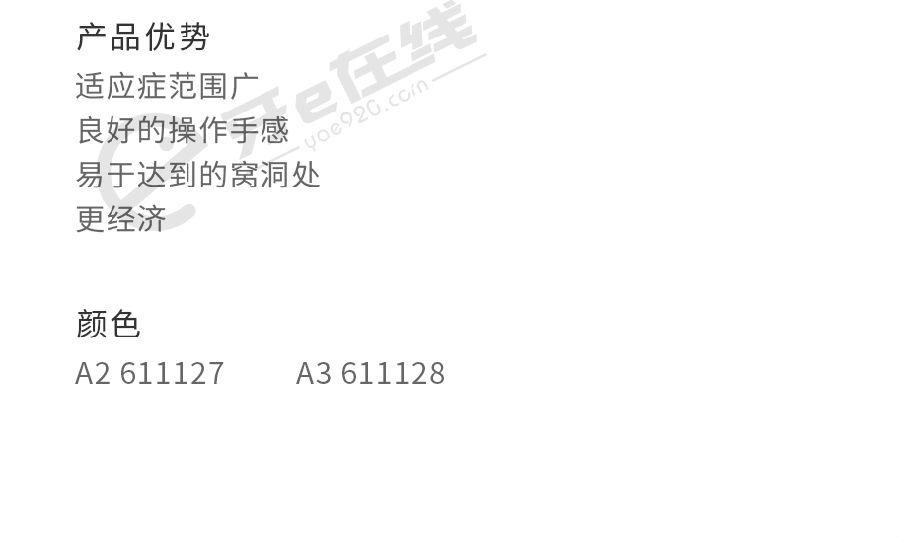 /inside/義獲嘉 Te-Econom Flow 流體(動)樹脂2g-4-1561605261861.jpeg