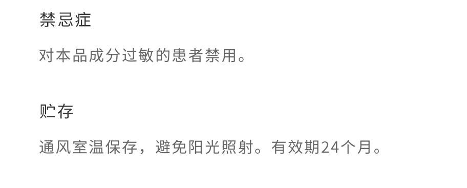 /inside/天津中鼎-丁香油25ml_04-1552893710943.jpeg