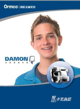 /inside/奥美科Ormco Damon-Q标准转矩金属自锁托槽Q740-1503 4-1561457312835.jpeg