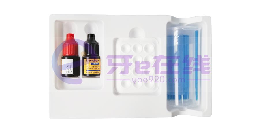 /inside/德国VOCO-光固化纳米自酸蚀粘接剂_10-1527753321764.jpeg