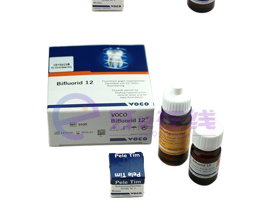 /inside/德国VOCO-双氟12-脱敏剂_07-1527753851811.jpeg