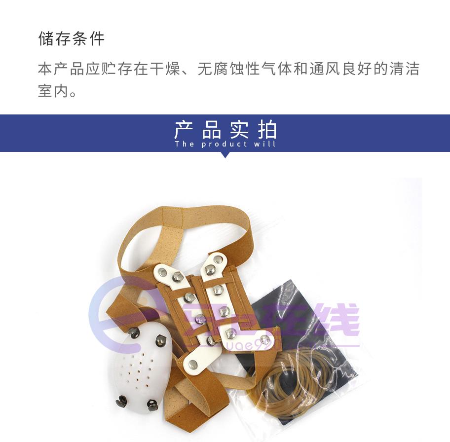 /inside/杭州新亚-口外正畸联合牵引装置头帽9004_06-1536566127740.jpeg