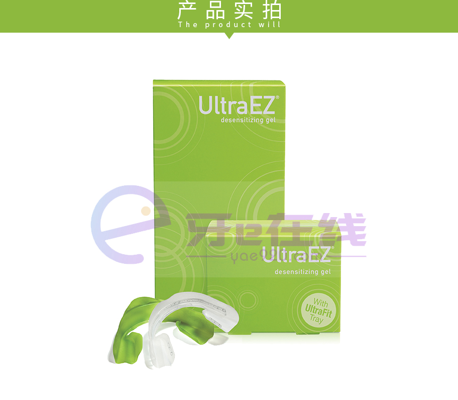 /inside/美国皓齿-UltraEZ脱敏剂托盘套装(上颌下颌)_04-1532938162783.jpeg