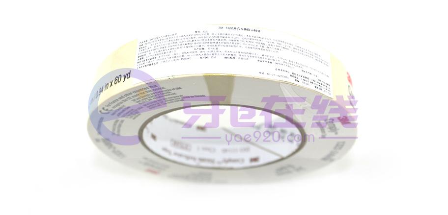 /inside/美国3M-蒸汽灭菌指示胶带-斑马纸(24mmx55m)-1322_07-1554964162029.jpeg