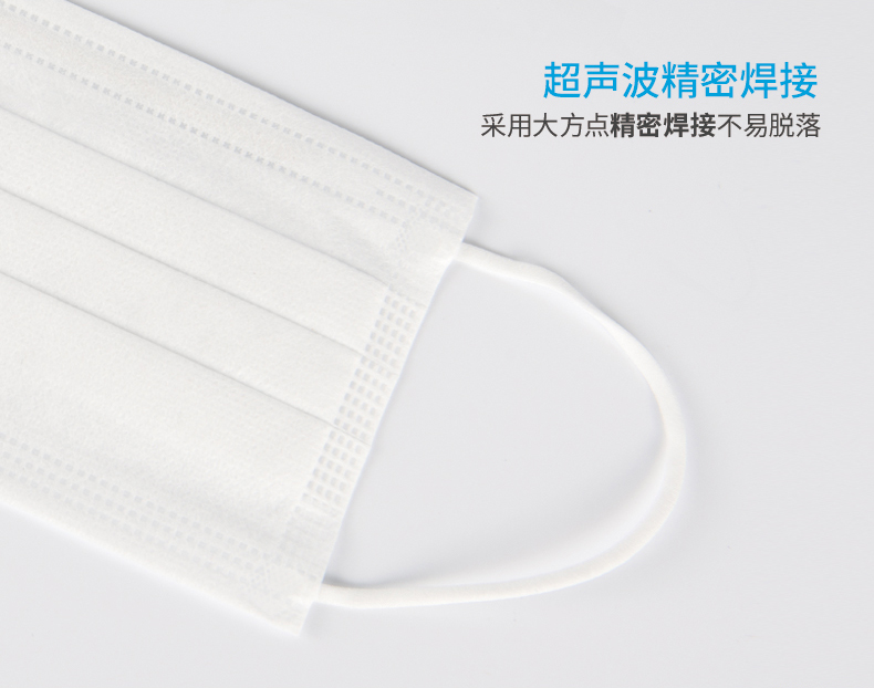 /inside/Medicom麦迪康 普通医用口罩(抗敏感)50x1 12-1561455788975.jpeg