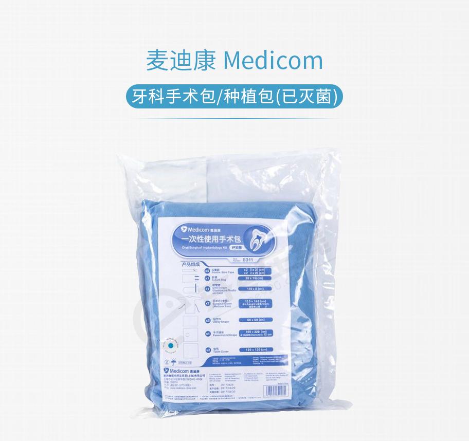 /inside/Medicom麦迪康-牙科手术包种植包(已灭菌)_01-1543908250317.jpeg